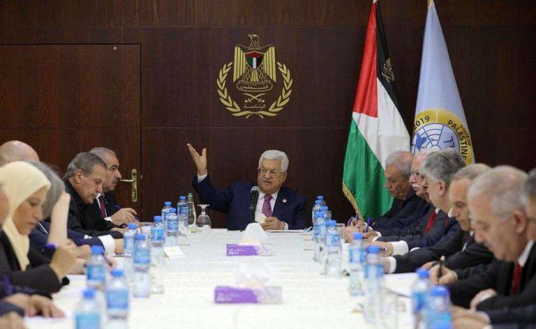 تاريخ تأسيس السلطة الفلسطينية