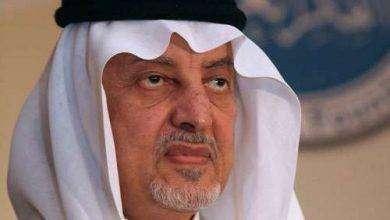 Photo of قصة حياة الامير خالد الفيصل