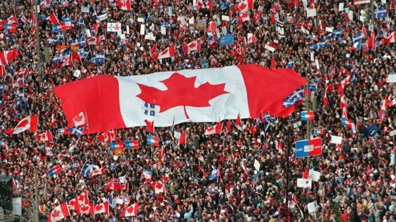 مميزات الشعب الكندي