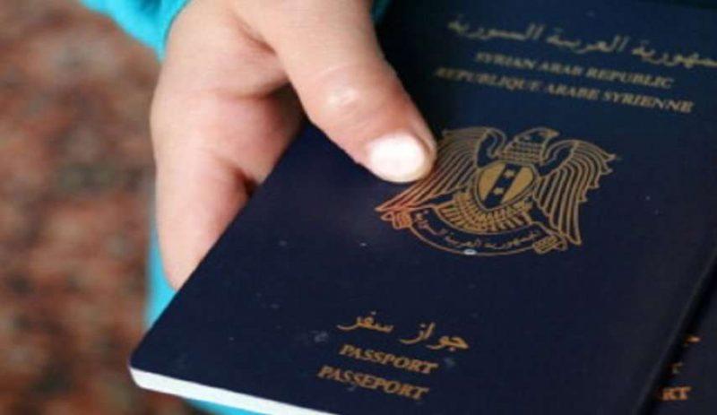 السفر إلى المغرب للسوريين