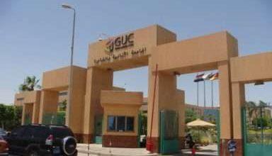 Photo of جامعات مصر الخاصة للطب