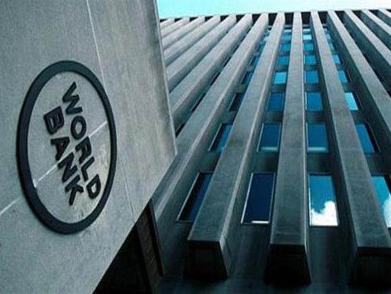 Photo of تاريخ تأسيس البنك العالمي ..
