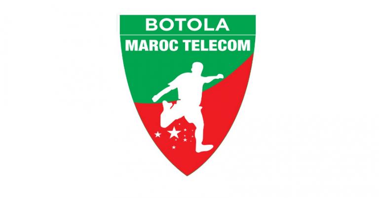 تاريخ تأسيس البطولة المغربية