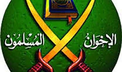 Photo of تاريخ تأسيس الاخوان المسلمين