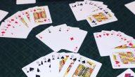 جميع ألعاب الورق