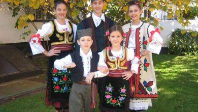 Photo of صفات الشعب الصربي