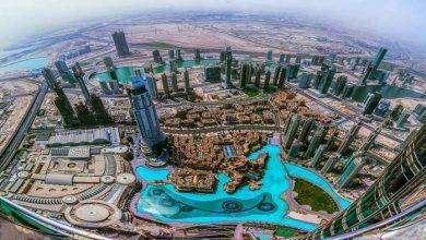 Photo of لماذا سميت الامارات العربية المتحدة بهذا الاسم