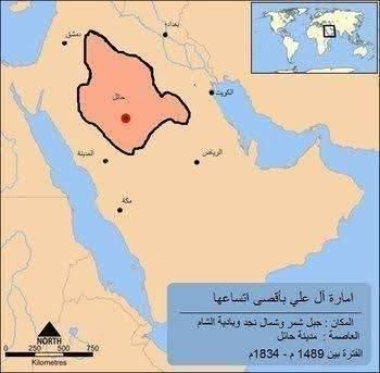 تاريخ تأسيس ولاية جبل شمر