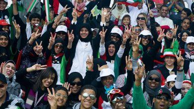صورة مميزات الشعب الكويتي