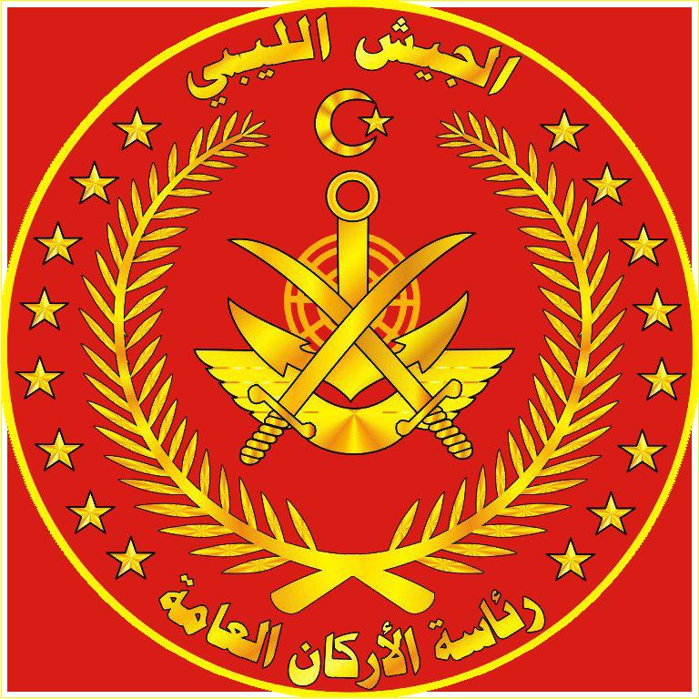 Photo of تاريخ تأسيس الجيش الليبي