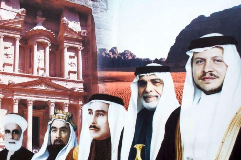 Photo of من هم الهاشميون