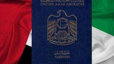 Photo of لماذا الجواز الاماراتي الاول عالميا