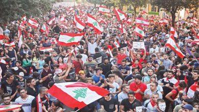 Photo of صفات الشعب اللبناني