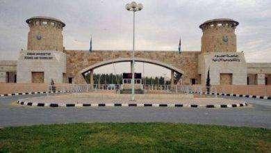 Photo of جامعات الاردن المعترف بها… أبرز المعلومات عن الجامعات الحكوميّة والخاصّة في الأردن