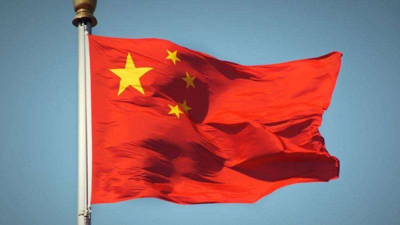 تاريخ تأسيس الصين