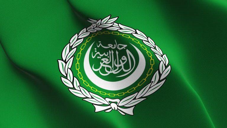 Photo of تاريخ تأسيس جامعة الدول العربية