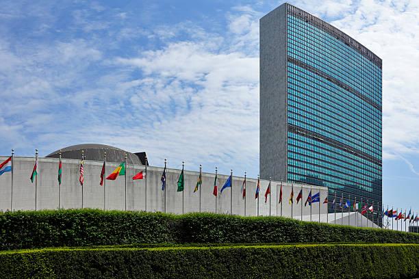 Photo of تاريخ تأسيس الأمم المتحدة