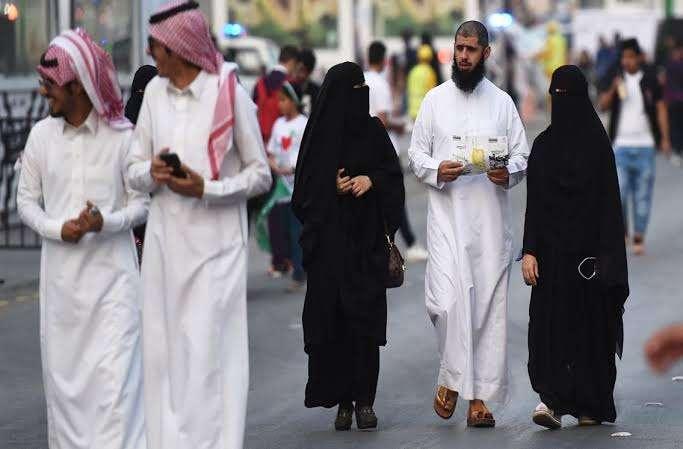 صفات الشعب السعودي