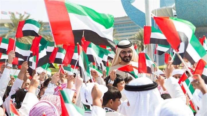 Photo of صفات الشعب الإماراتي