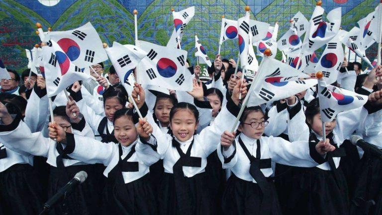 صفات الشعب الكوري الجنوبي