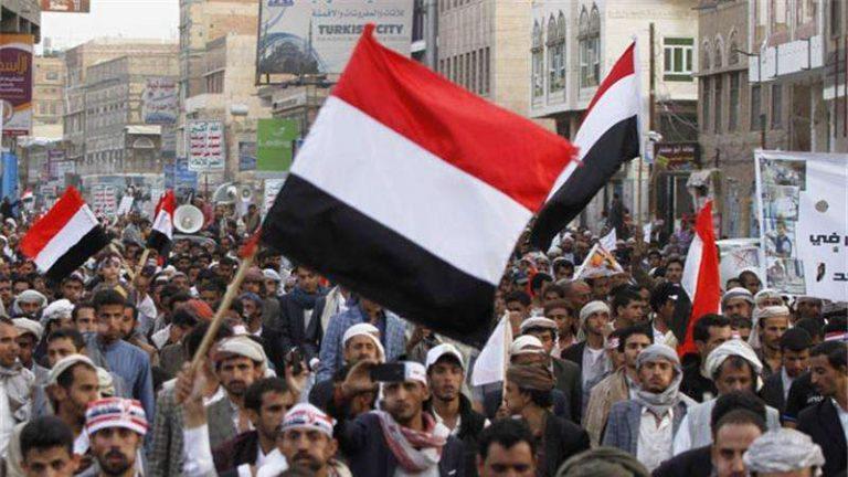 Photo of تاريخ تأسيس اليمن