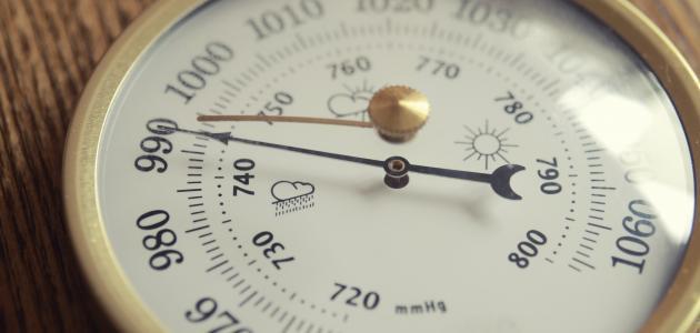 ماهو الضغط الجوي