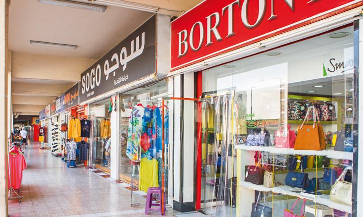 Photo of أفضل الأسواق في الكرامة