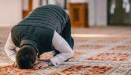 ما هو مفهوم الصلاة