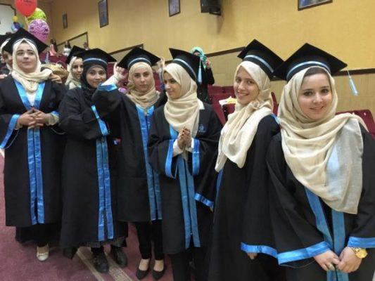 معلومات عن جامعة الزرقاء