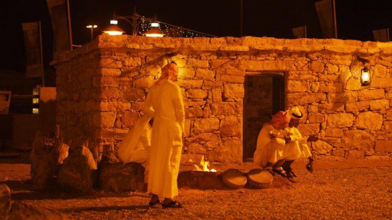 معلومات عن قرية التراث والغوص