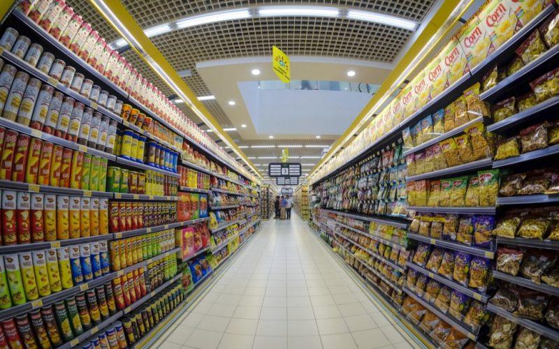 Photo of السوبر ماركت في دبي