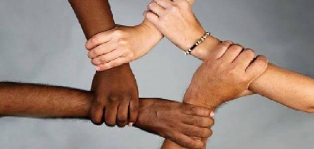 Photo of ما هو مفهوم التنوع الثقافي