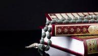 ما هو مفهوم الثقافة الإسلامية