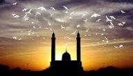 ما هو مفهوم الحرية في الإسلام