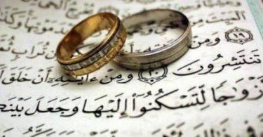 ما هو مفهوم الزواج في الإسلام