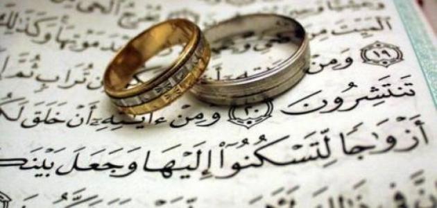 Photo of ما هو مفهوم الزواج في الإسلام