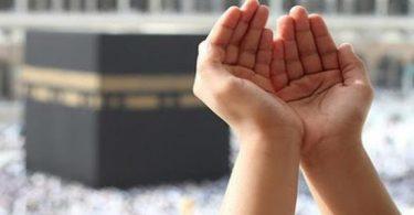 ما هو مفهوم العبادة لغة وشرعا