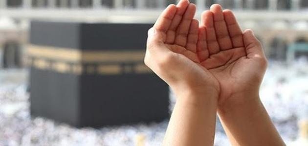 Photo of ما هو مفهوم العبادة لغة وشرعا