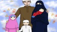 ما هو مفهوم القوامة في الإسلام