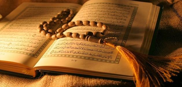 ما هو مفهوم العبادة في الاسلام