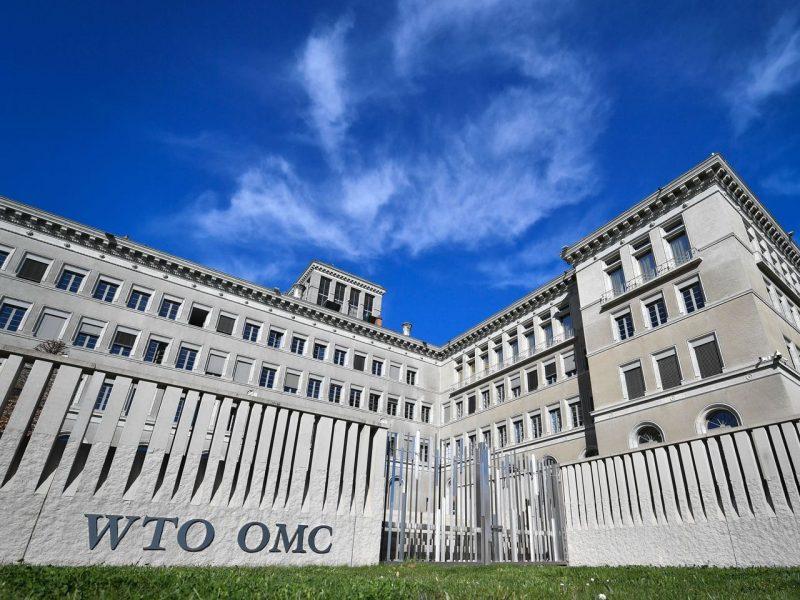 Photo of بحث حول المنظمة العالمية للتجارة