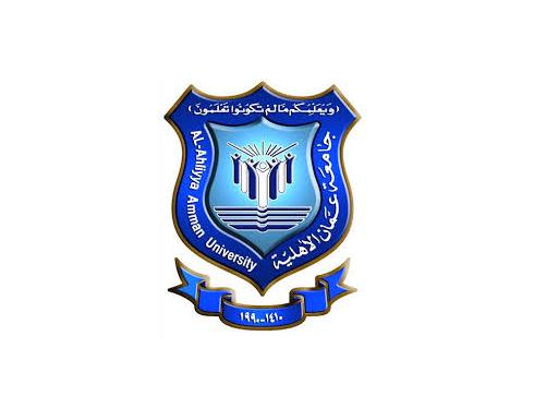 معلومات عن جامعة عمان الأهلية الخاصة