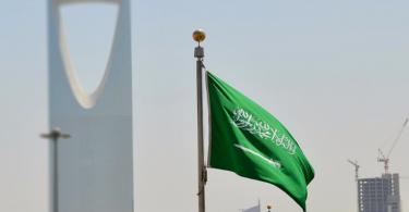ما هو مفهوم النظام السياسي السعودي