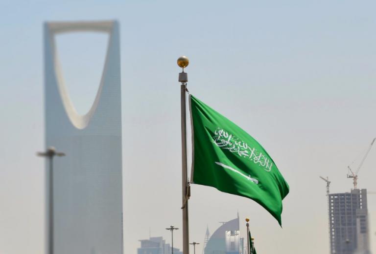 Photo of ما هو مفهوم النظام السياسي السعودي