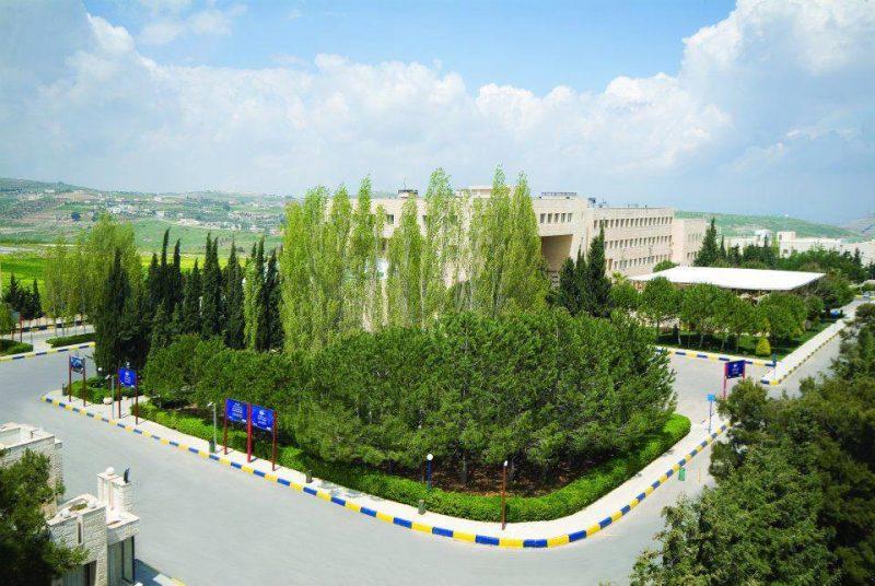 Photo of معلومات عن جامعة عمان الأهلية الخاصة