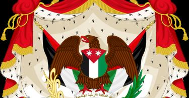 تاريخ تاسيس المملكة الاردنية الهاشمية