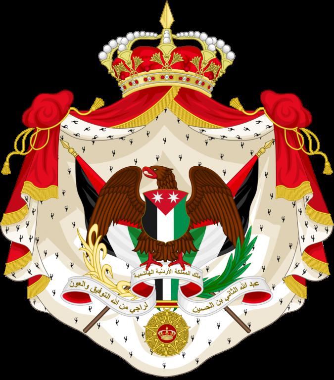 Photo of تاريخ تاسيس المملكة الاردنية الهاشمية