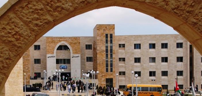Photo of معلومات عن جامعة عجلون الوطنية