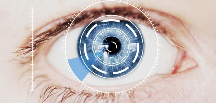 ما هو مفهوم الرؤية