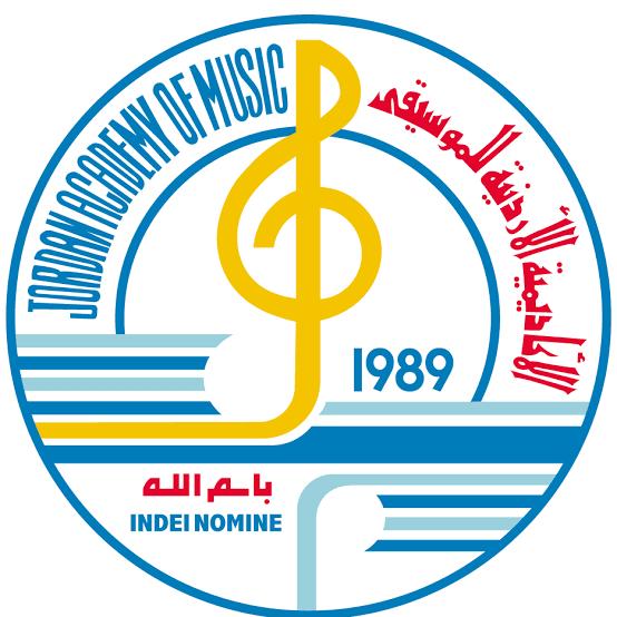 Photo of معلومات عن الأكاديمية الأردنية للموسيقى